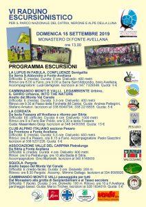 6° Raduno Escursionistico per il Parco del Catria, Nerone e Alpe della Luna